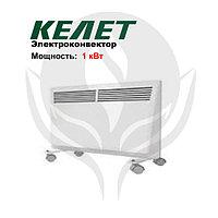 Электроконвектор Келет ЭВУБ 1,0 до 10 м2