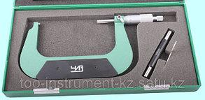 Микрометр МК-75 50-75мм