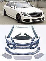 Обвес BRABUS для Mercedes-Benz S-class W222 (Дубликат), фото 1