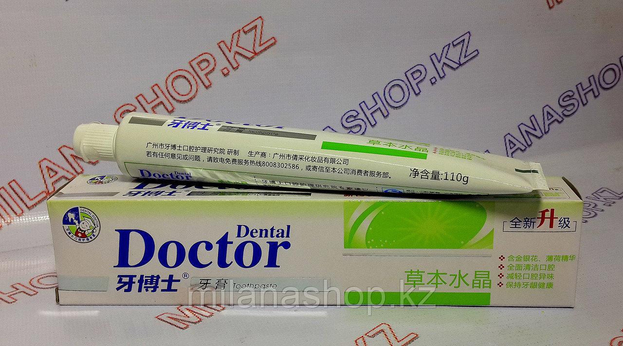 Зубная паста Доктор Отбеливающая с лимоном
