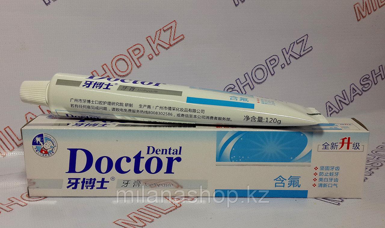 Зубная паста Доктор Отбеливающая с активным Кальцием