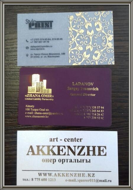 Дизайн и изготовление визиток по индивидуальному заказу