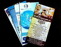 Разработка дизайна и печать листовок по индивидуальному заказу