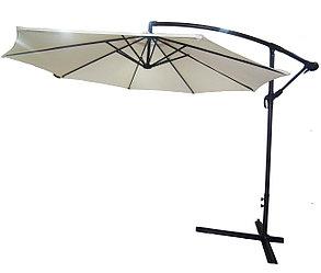 Зонты для кафе,ресторанов и отдыха  250см-высота, фото 2