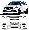 Обвес AMG GLE 63 для Mercedes Benz GLE amg