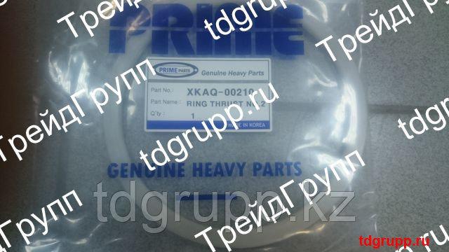 XKAQ-00210 Кольцо упорное Hyundai R320LC-7