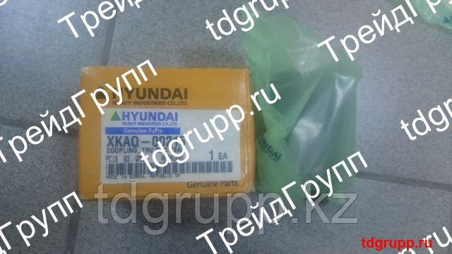 XKAQ-00215 Муфта соединительная Hyundai R320LC-7