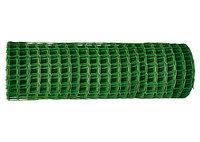 Заборная решетка в рулоне 1,5х25 м ячейка 55х55 мм - хаки Россия