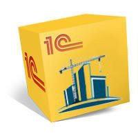 1С:Бухгалтерия строительной организации для Казахстана. Клиентская лицензия на 10 рабочих мест. Электронная поставка