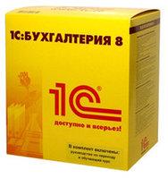 1С:Бухгалтерия строительной организации для Казахстана. Клиентская лицензия на 5 рабочих мест. Электронная поставка