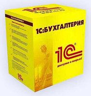 1С:Предприятие 8. Бухгалтерия строительной организации для Казахстана. Электронная поставка