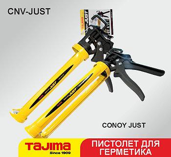Пистолет для герметика Tajima Conoy Just