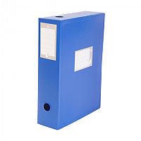 Архивная коробка, А4, пластик 80 мм