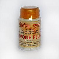 Ливоне Плюс таблетки Шри Ганга, Shri Ganga Livone Plus, 100 шт