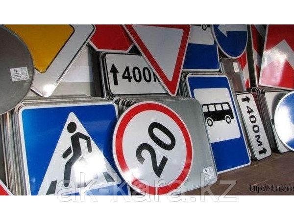 Изготовление дорожных знаков