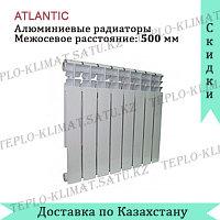 Радиатор отопления алюминиевый Atlantic 500/100
