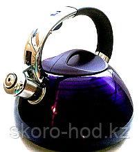 Чайник со свистком Monarch, 2.7  литра