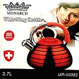 Чайник со свистком Monarch, 2.7  литра, фото 3
