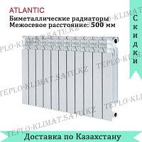 Радиатор отопления биметаллический Atlantic 500/100