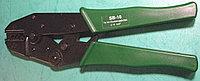 SB-10 - Инструмент для опресовки не изолированных клемм RNB SNB OT UT