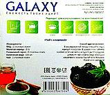 Чайник со свистком GALAXY, 3 литра, фото 3