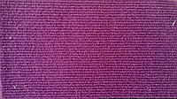 Ковролин (ковролан) Экспо фиолетовый опт/розн