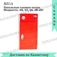 Газовый напольный котел Riga КСГ 12