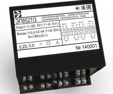 ЭП8527/1,2,4-12 Преобразователи измерительные переменного тока и напряжения переменного тока Электроприбор