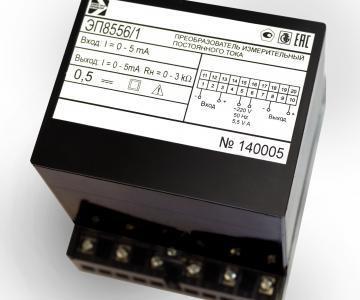 ЭП8556 ПРЕОБРАЗОВАТЕЛИ ИЗМЕРИТЕЛЬНЫЕ ПОСТОЯННОГО ТОКА (Аналоги: Е856, Е846) Электроприбор