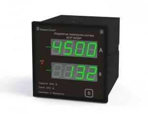 ИПР 9256 Индикатор перегрузки ротора