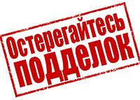 Подделка инструмента «ЗУБР»!