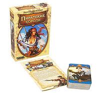 Настольная игра Пиратские Короли, фото 1