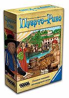 Настольная игра Пуэрто-Рико, фото 1