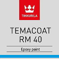 Темакоут РМ 40 - Temacoat RM 40
