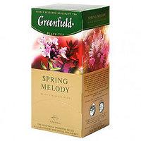 Чай Greenfield Spring Melody черный, 25 пакетиков
