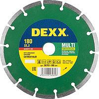 Круг отрезной алмазный DEXX универсальный, сегментный, для УШМ, 125х7х22,2мм