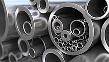 Диаметры бесшовных стальных труб 133х6