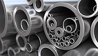 Трубы стальные бесшовные горячедеформированные сортамент 127х5