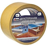 Клейкая лента двусторонняя 50мм*10м, основа ткань