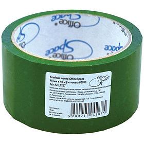 Клейкая лента упаковочная 48 мм*40 м 45 мкм зеленая ШК
