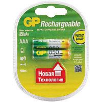 Аккумулятор HR03 GP  85AAAHC-UC2 850mAh