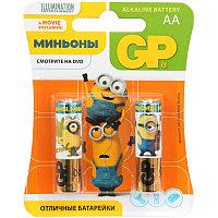 """Батарейка LR06 GP Alkaline """"Миньоны"""" 15AU BC2"""
