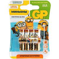 """Батарейка LR03 GP Alkaline """"Миньоны"""" 24AU BC5"""
