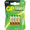 Батарейка LR03 GP Super Alkaline 24A BC4