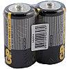 Батарейка R14 GP Supercell 14S OS2