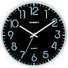 Часы настенные ход плавный, офисные SCARLETT SC-WC1007O