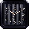 Часы настенные ход шаговый, офисные SCARLETT SC-52CB