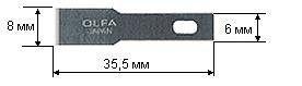 Лезвия OLFA лопаточные для ножа AK-4, 6(8)х35,5х0,55мм, 5шт