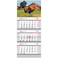 "Календарь кварт. 3 бл. на 3-х гр. ""Standard"" - Символ года, с бегунком, 2017 г."