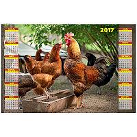 """Календарь настенный листовой А1 """"Символ года"""", 2017 г."""